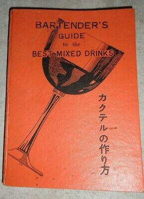 Bartender's Guide to the Best Mixed Drinks by Kappa 1953 Revised Edition Japan (The Best Mixed Drinks)