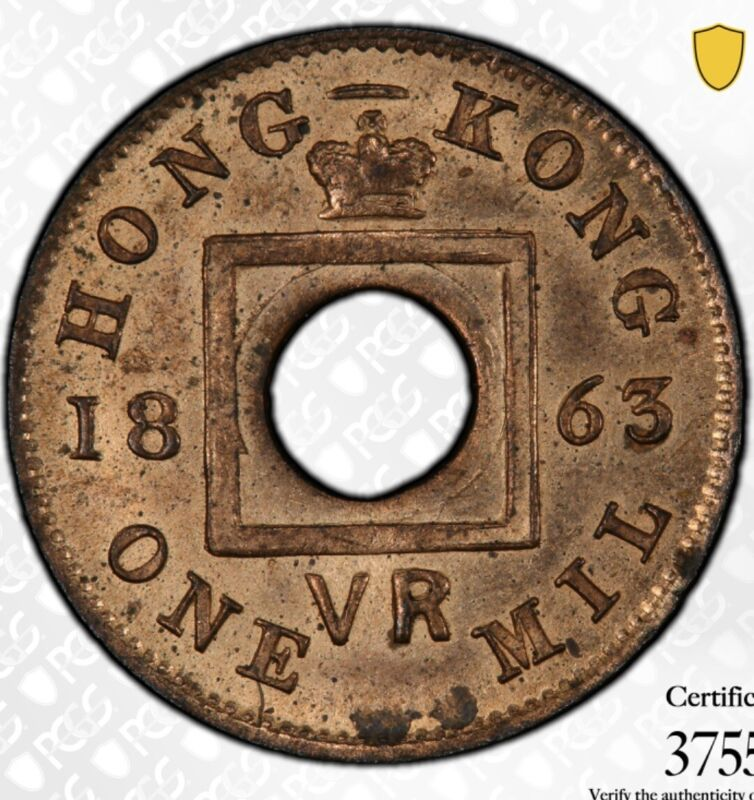 1863 Hong Kong One Mill Copper Coin PCGS MS64RB
