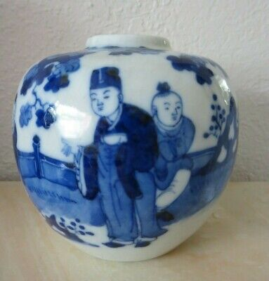 Antique  Chinese Blue & White Porcelain (Chinese Blue White Porcelain)