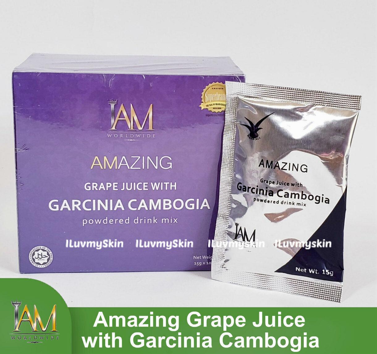 IAM Worldwide Amazing Grape Juice with Garcinia Cambogia 1 box (10 sachets)