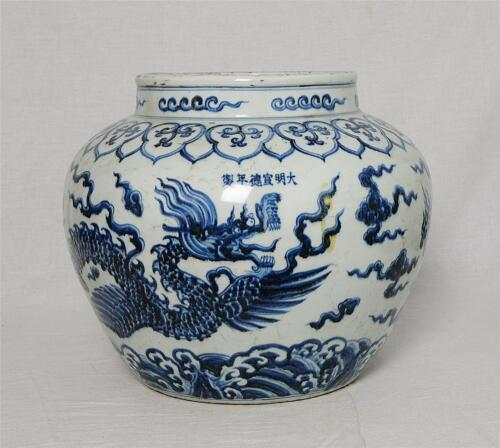 Chinese  Blue and White  Porcelain  Jar  With  Mark      M3016