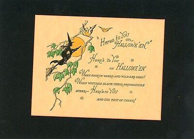 Halloween Vintage Invitation - Halloween Cards Invitation