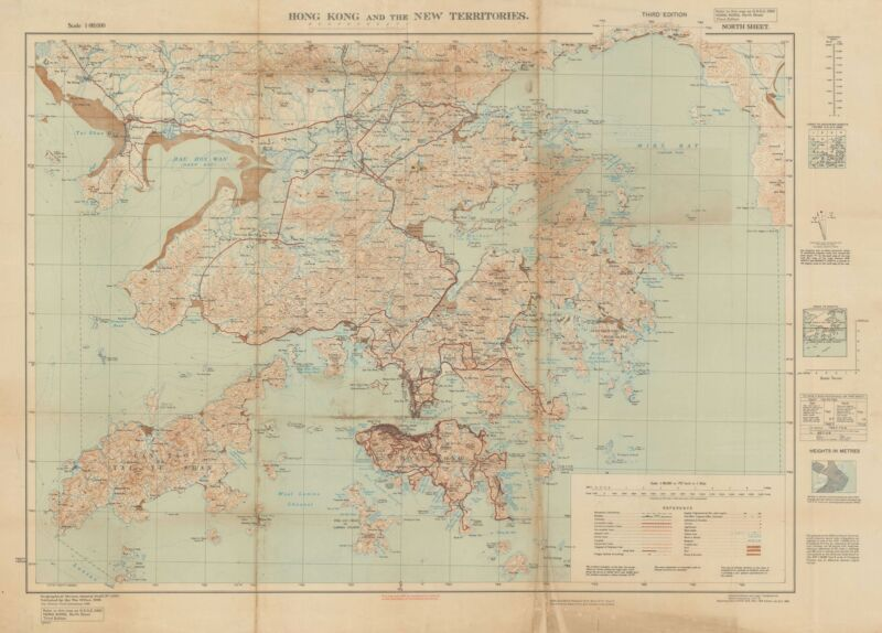 1949 War Office Map of Hong Kong