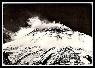 GP GOLDPATH: INDIA POST CARD 1959 _CV699_P27