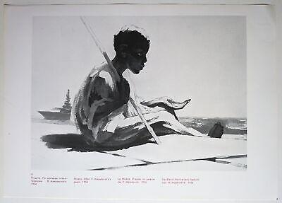 Black Americana MISERY Beggar BOY USA RARE Soviet USSR VINTAGE Art Print