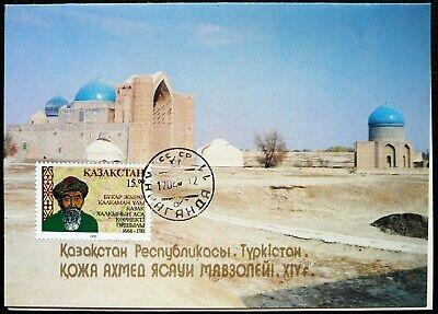 Kazakhstan Cartmaximum_Mausoleum - CTO.