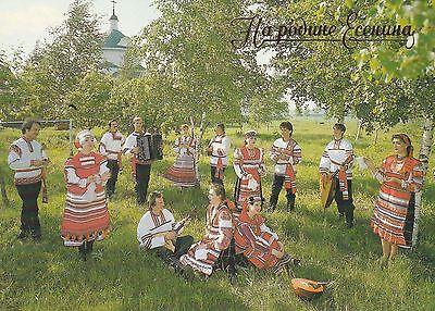 *Foreign Postcard-