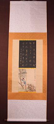 """jiku CHINESE HANGING SCROLL 餘省Yu Sheng""""Figure Beauty and Tree""""China Calligraphy"""