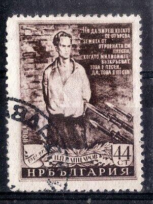 Bulgaria.  1952. Tenth Death Anniversary of Nikola Vaptsarov.  SG870.  Used.