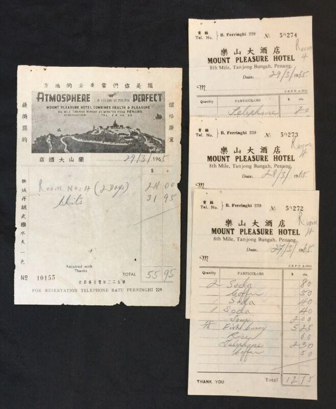 1965 樂山大酒店 Malaysia Penang Mount Pleasure Hotel receipt x 4