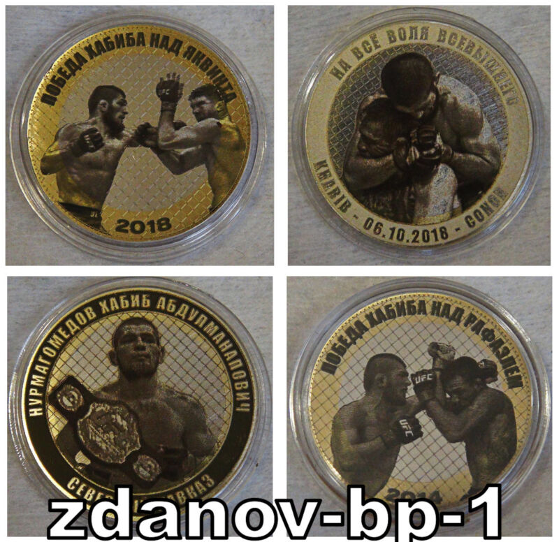 Russia,UNC. Coin 25 rubles  Khabib vs Conor  engraving in  postcard