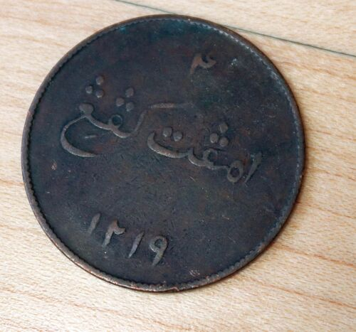 1804 Netherlands East Indies SUMATRA, ISLAND OF 4 Kepings 8.5 grams