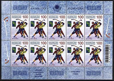 2015. Kazakhstan.Winter Sports.The World Ice Hockey Championship.Sc.739.Pane.MNH