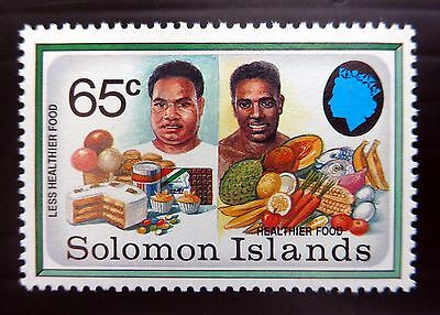 "SOLOMON ISLANDS 1991 - 65c Health ""UNISSUED VALUE"" See S.G. Footnote U/M FP8396"
