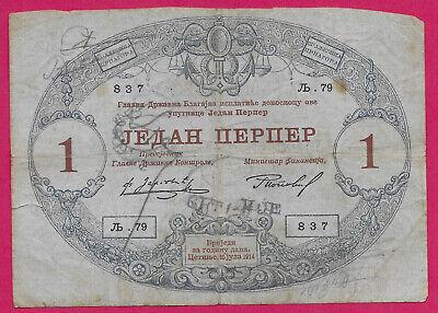 Prince Bishop of Montenegro UNC SECURITY 20 Dinar Serbia P47a Petar II Njegoš