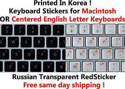 Russian Red Transparent Sticker for Mac/Apple or Windows Centered Keyboard