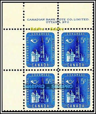 CANADA 1957 CANADIAN CONGRESS FACE 20 CENT MNH VINTAGE TR #2 STAMP CORNER BLOCK