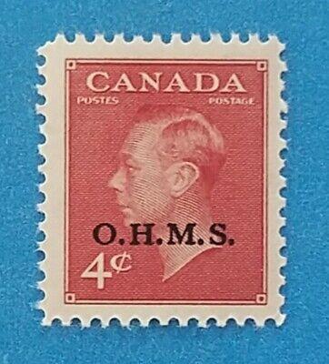Canada stamp Scott #O15 MNH well centered good original gum. Good margins.