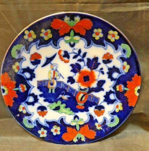 """ANTIQUE FLOW BLUE PLATE - JAPAN - 9"""""""