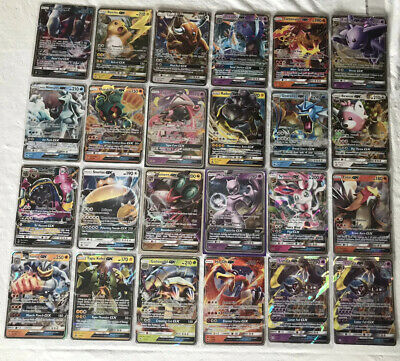 Pokémon GX Cards Lot Tapu Lele, Mewtwo, Entei, Machamp 24 Cards Mint