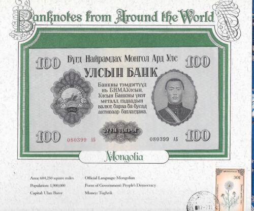 World Banknotes Mongolia 100 Tugrik 1955 P34 Crisp AUNC