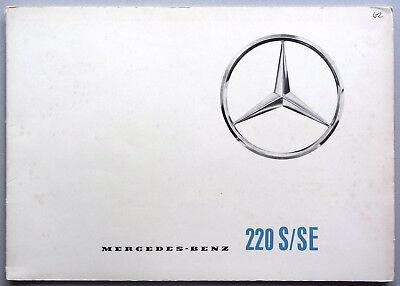 V06928 MERCEDES 220 S/SE BERLINE (W111)