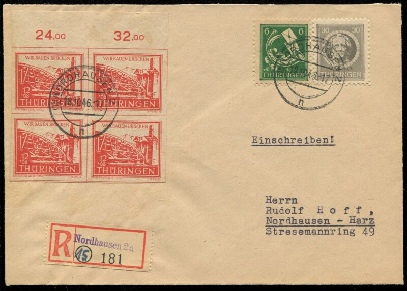 Germany Soviet Zone SPZ Thuringia Thueringen Imperforate Bridges Stamp Cover