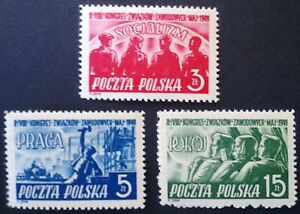 POLAND STAMPS Fi492-94 Sc451-53 Mi527-29 - Trade Union Congress, 1949, clean - <span itemprop=availableAtOrFrom>Reda, Polska</span> - POLAND STAMPS Fi492-94 Sc451-53 Mi527-29 - Trade Union Congress, 1949, clean - Reda, Polska