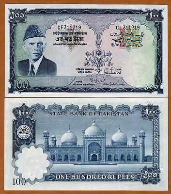 Pakistan  100 Rupees Nd  1973 1978   Pick 23  Sign  7 W H  Unc