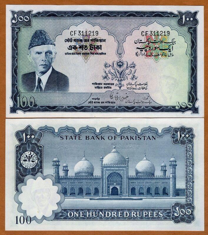 Pakistan, 100 Rupees ND (1973-1978), Pick 23, Sign. 7 W/H, UNC