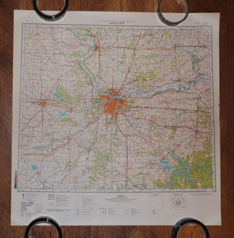 Authentic Soviet Army Military Topographic Map Kansas City, Topeka, Missouri USA