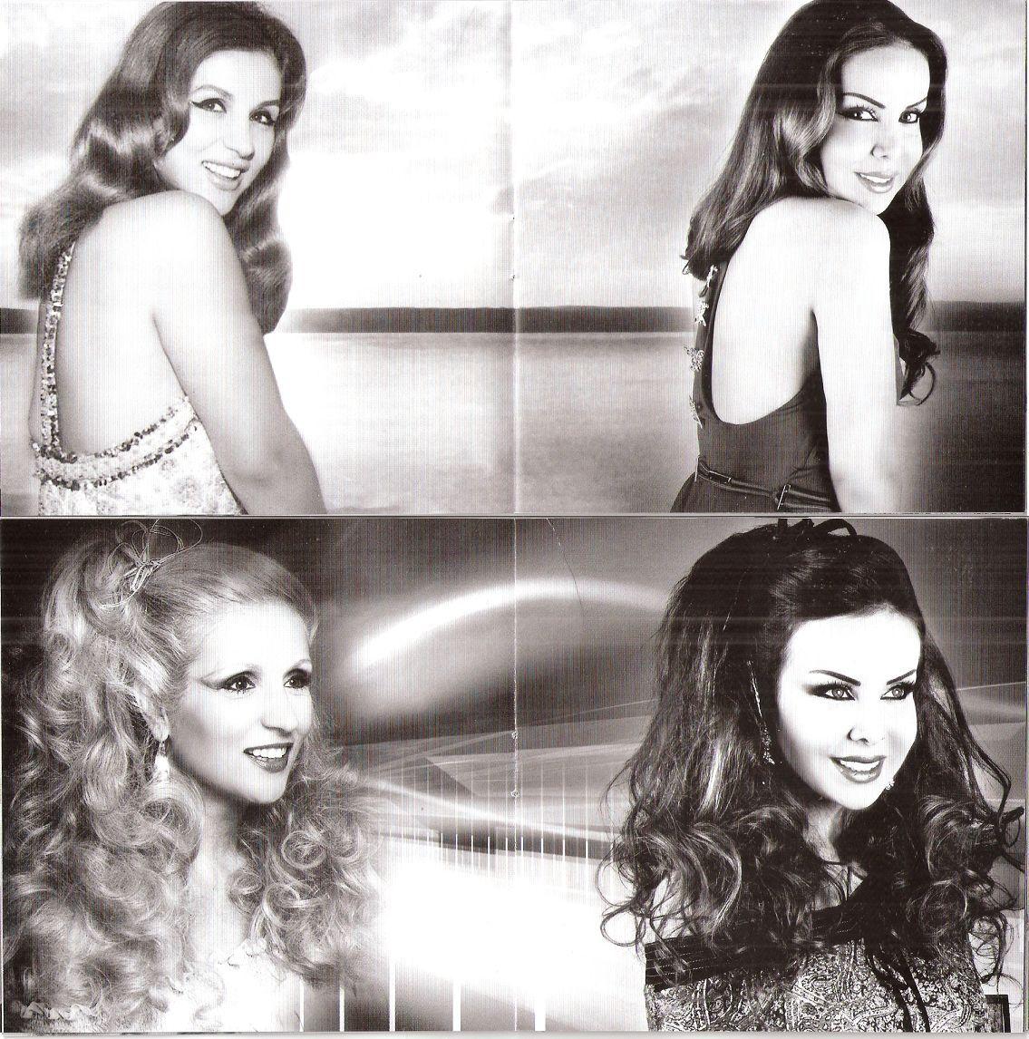 Fairouz Songs intended for ya dala3, zay el 3asal, 3al nada, sa3at, sabah /rola 2 hours
