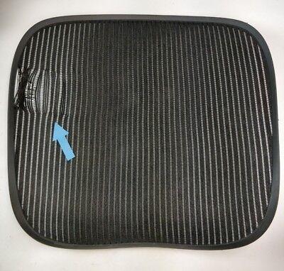 Herman Miller Aeron Chair Seat Mesh Black Pellicle With Blemish Size C Large 36
