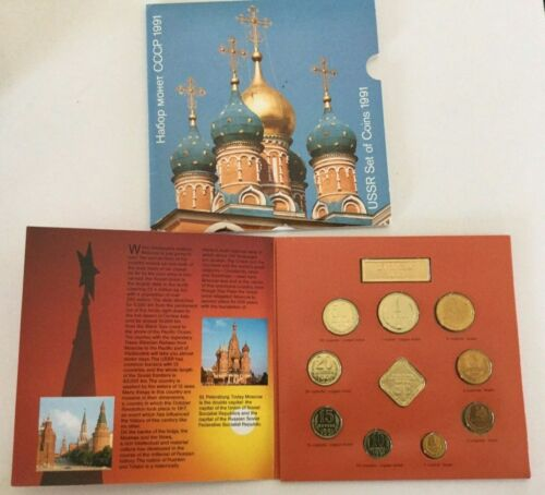 1991 RUSSIA USSR SOVIET UNION - LAST OFFICIAL MOSCOW MINT PROOFLIKE SET (9)