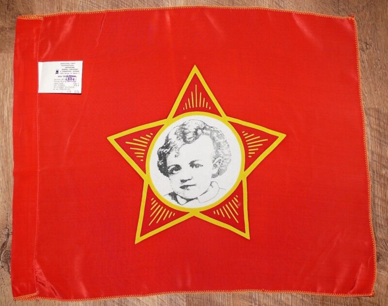Authentic Soviet USSR Flag Banner Pioneer Octobrist New With Tag, Perfect Cond.