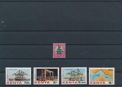 LO15281 Kenya ports authority fine lot MNH