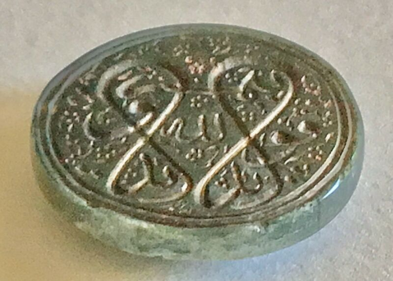 Antique Islamic Jade Intaglio With Arabic Inscription In Great Condition