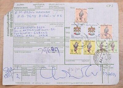 Mayfairstamps UAE 1990 Dubai to India Parcel Receipt wwo87503