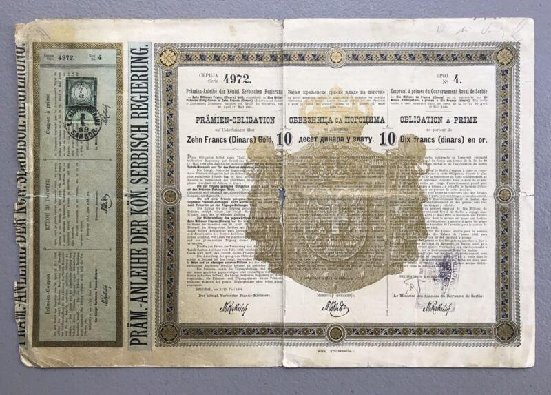 1888 Pram Anleihe der Kon. Serbisch. Regierung Belgrade, Serbia Bond Stock Cert