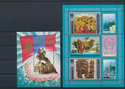 LO16142 Mongolia monuments folklore art sheets MNH