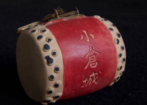 Japanese Old Clay Bell Dorei  : design Japanese Dram Taiko :Kokurajo Fukuoka-ken