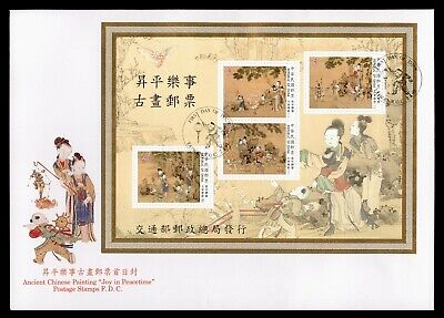 DR WHO 1999 TAIWAN CHINA FDC JOY IN PEACETIME PAINTING S/S  LC243419