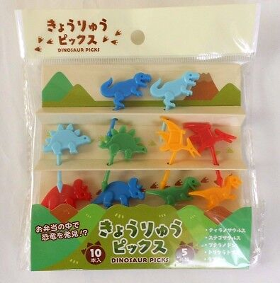 Japanese Lunch Box Bento Food  Picks Dinoasur 5kinds 10pcs  KAWAII!!