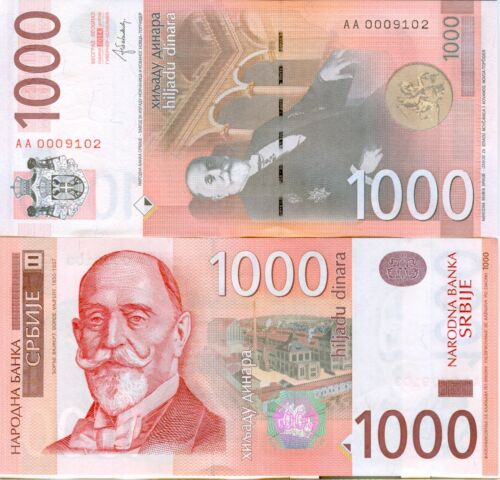 SERBIA - 1000 Dinara ISSUE 2014 - UNC