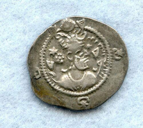 SASSANIAN XUSRO 590-628 AD SILVER 1 DRACHM ~ VF