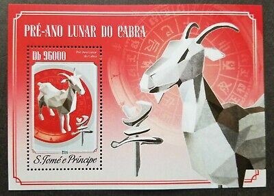 *FREE SHIP Sao Tome Year Of The Goat 2014 Ram Chinese Lunar Zodiac (ms) MNH
