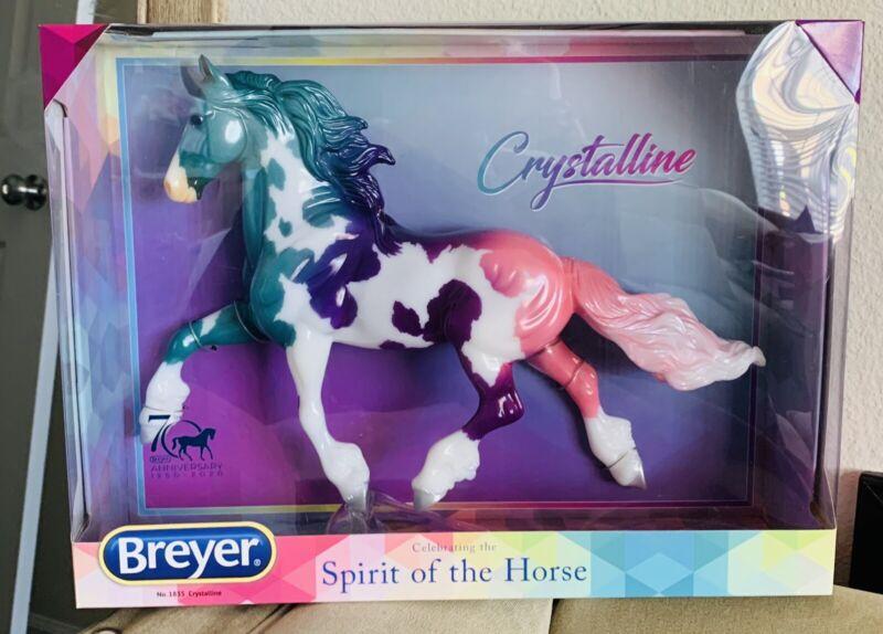 Breyer Crystalline Spring Decorator NIB