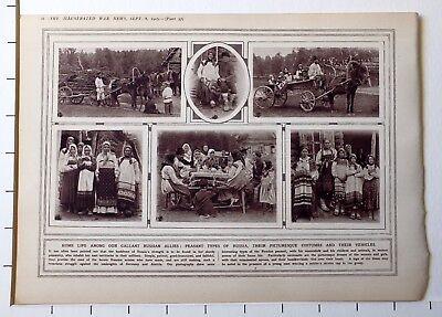 1915 WWI 1.weltkrieg Aufdruck ~ Home Life Bauer Arten von Russland Kostüme & (Arten Von Kostümen)