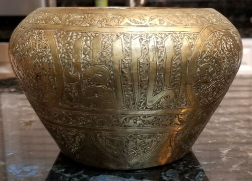 "Ancient Syrian Islamic copper brass vase, ""The world"