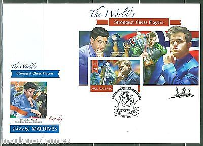 MALDIVES  2015 THE WORLD'S STRONGEST CHESS PLAYERS CARLSEN & ANAND  S/S FDC